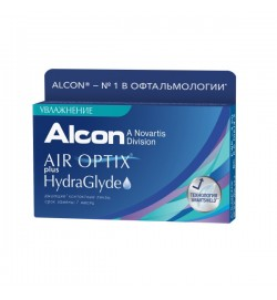 AIR OPTIX plus HydraGlyde (3 ШТ)